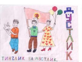 Krygyzstan