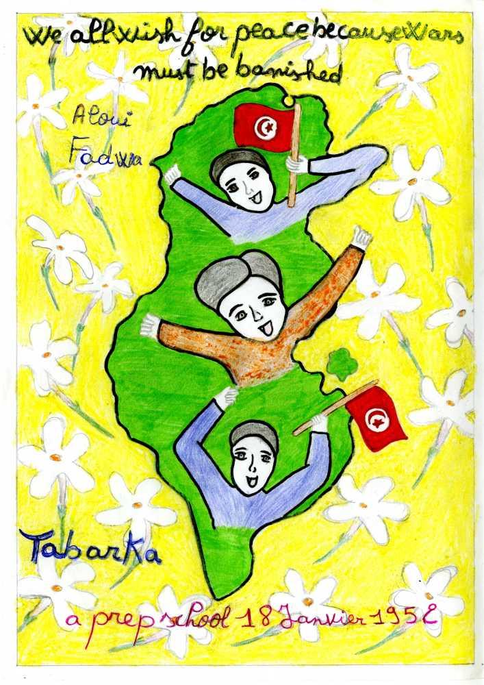 TUNISIA, Tabarka 18 Janvier 1952 Preparatory School (4/6)