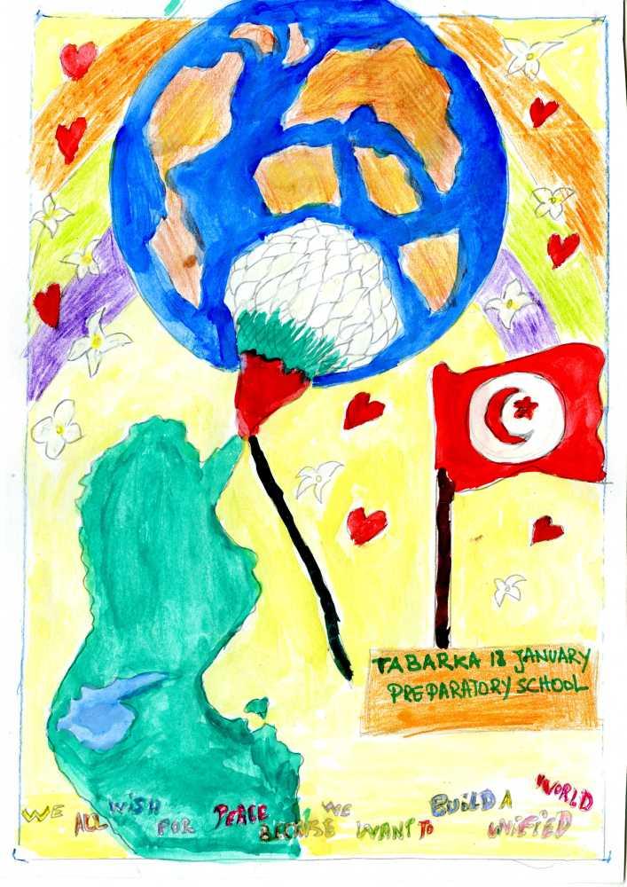 TUNISIA, Tabarka 18 Janvier 1952 Preparatory School (2/6)