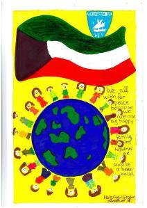 2016 Kuwait Hala AbdulGhafour 7.5-page-001