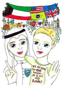 2016 Kuwait Jenan Razian 9.3-page-001